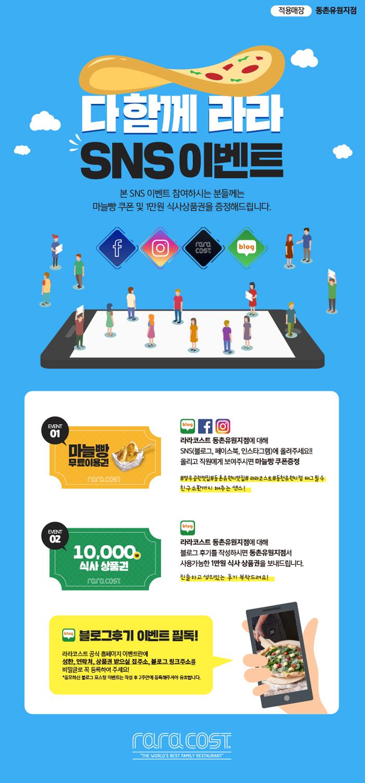 동촌유원지점.jpg