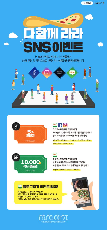 김포장기점.jpg